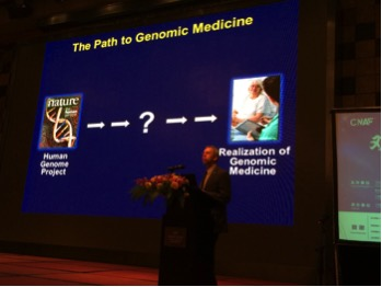 Eric Green and the Path to Genomic Medicine