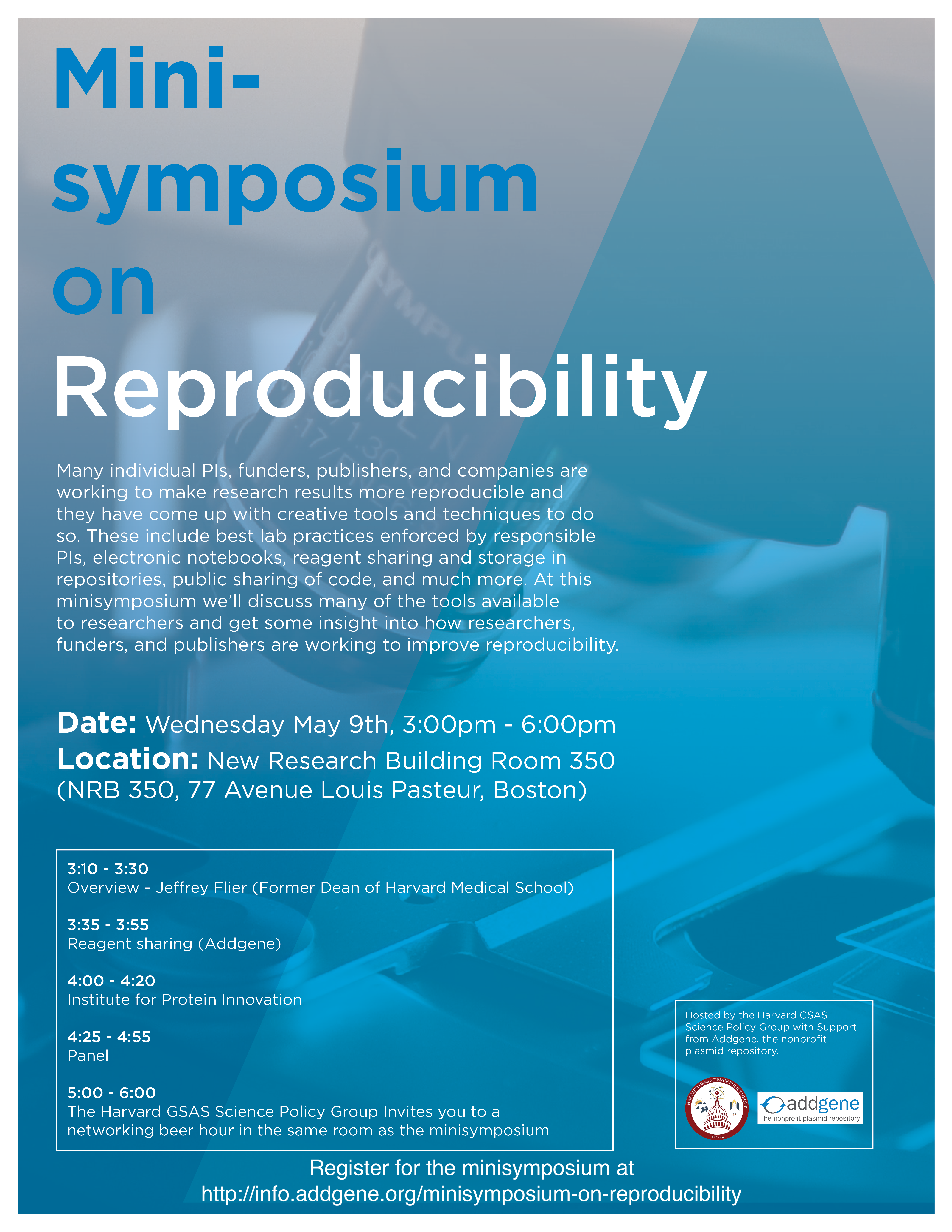Reproducbility flyer 8.5x11